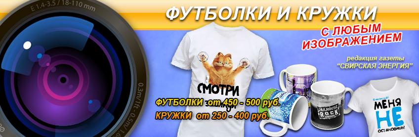 РЕК. газета